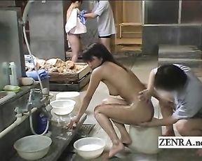 Horny milf client bathed at a strange Japan bathhouse